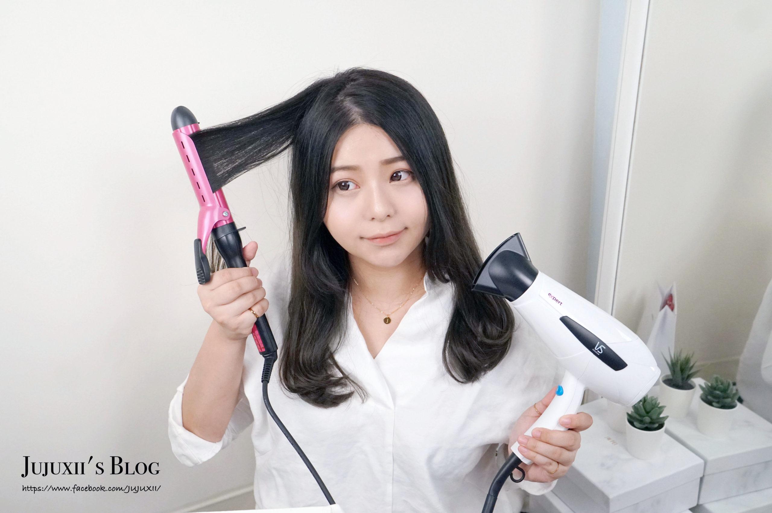 網站近期文章:英國VS沙宣 沙宣美髮精緻禮盒組|輕鬆打造質感髮型