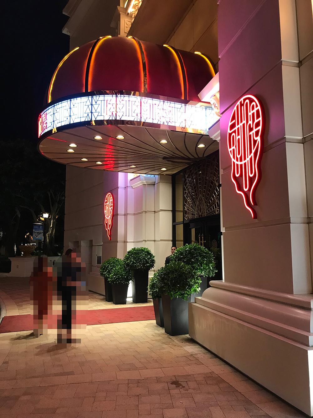澳門紅伶酒吧|China Rouge 舊上海的絕代風華