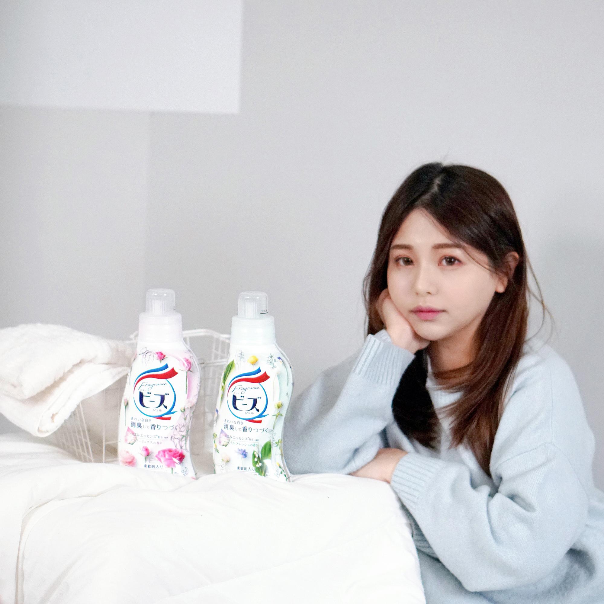 日本花王BEADS植萃香氛洗衣精評價心得分享|香氛洗衣精推薦
