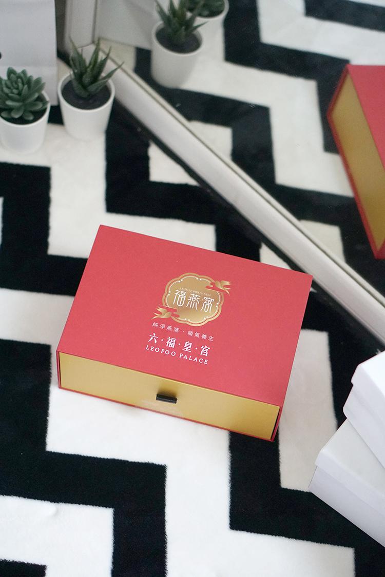 六福皇宮福燕窩頂級保養首選|五星飯店出品的即食燕窩|一天一湯匙輕鬆滋補養生