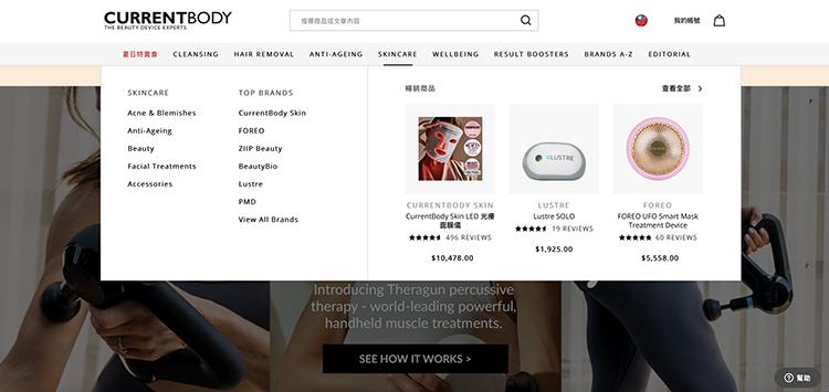 英國知名美容儀器購物網站 CURRENTBODY JOVS Venus Pro 脫毛儀開箱分享
