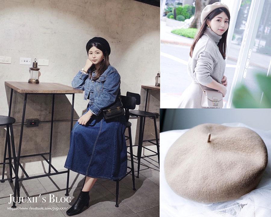 Brixton 貝蕾帽 黑色/奶茶 兩款貝蕾帽穿搭分享 @Jujuxii's Blog