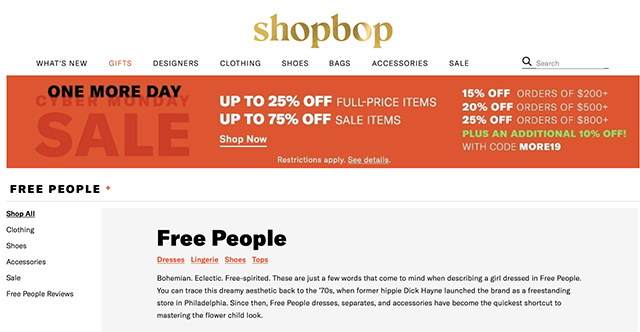 SHOPBOP購物教學攻略|關稅/運費/折扣/註冊/購買流程/品牌推薦