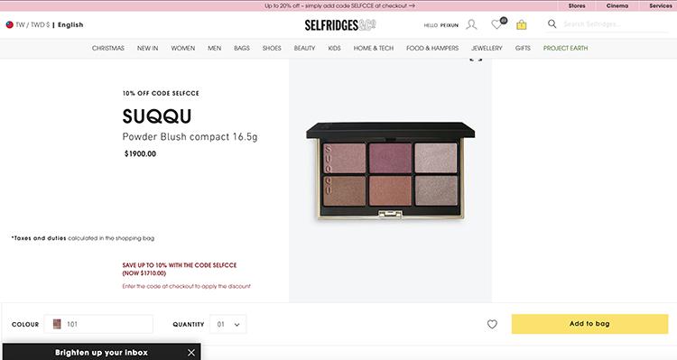 Selfridges 黑五折扣碼/關稅/運費/購物教學|專櫃美妝品牌推薦清單