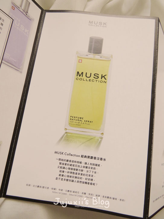Musk Collection18