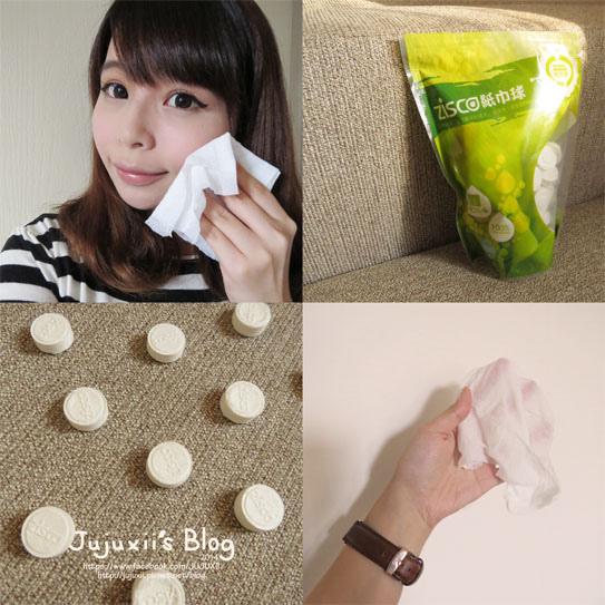 zisco潔適康紙巾球-外出運動超方便 給自己一個天然純淨的無添加濕紙巾 @Jujuxii's Blog
