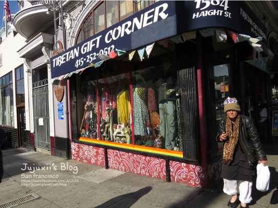 Haight and Ashbury Streets 18