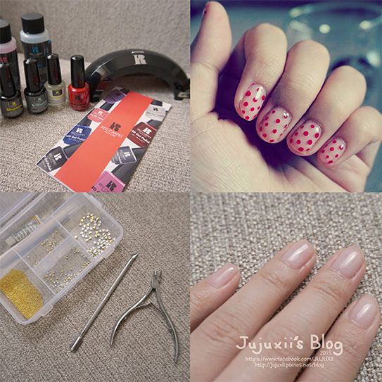 ::指甲::DIY凝膠指甲初體驗-RCM(Red Carpet Manicure)♥ @Jujuxii's Blog