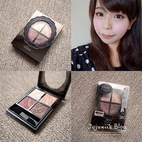 ::彩妝::VISEE 酒紅色四色蕾絲眼影PK-3試色小分享 ♥ @Jujuxii's Blog