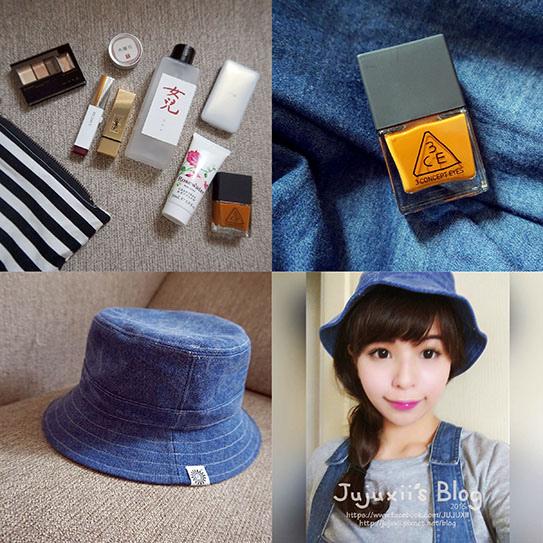 ::生活::近期購入的夏日小物綜合分享♥ @Jujuxii's Blog