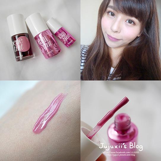 ::彩妝::再度回購的紫色腮紅液 benefit翹唇菲菲唇頰露 @Jujuxii's Blog