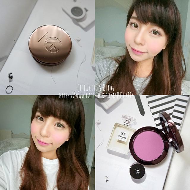::彩妝::Makeup Geek Blush Compact 腮紅 Secret Admirer 丁香紫冷粉色系頰彩小分享 @Jujuxii's Blog
