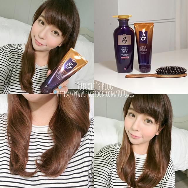 即時熱門文章:::髮品::紫色呂 滋養韌髮系列 滋養韌髮洗髮精 & 滋養韌髮護髮霜 -養出強韌的蓬鬆光澤髮(文末小禮物)