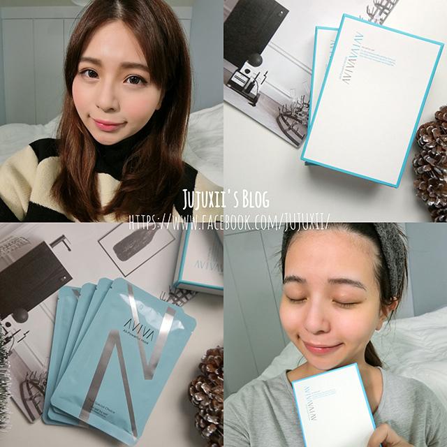 ::保養::給肌膚一個舒適水嫩的美好狀態 – AVIVA 完美導入隱形面膜(文末小禮物) @Jujuxii's Blog