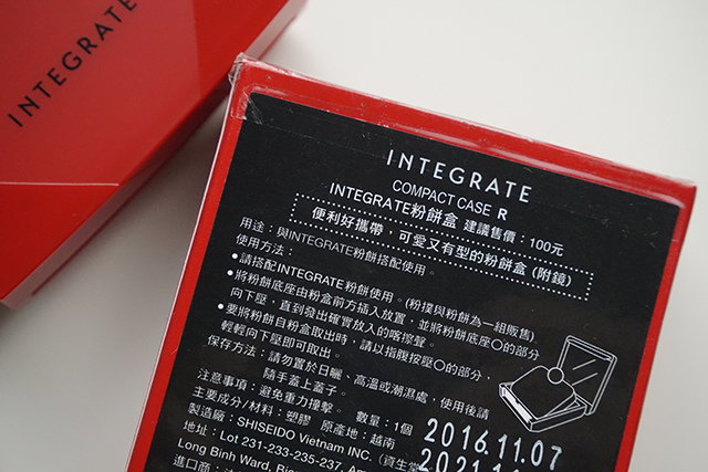 INTERGRATE 粉餅OC00 16.JPG