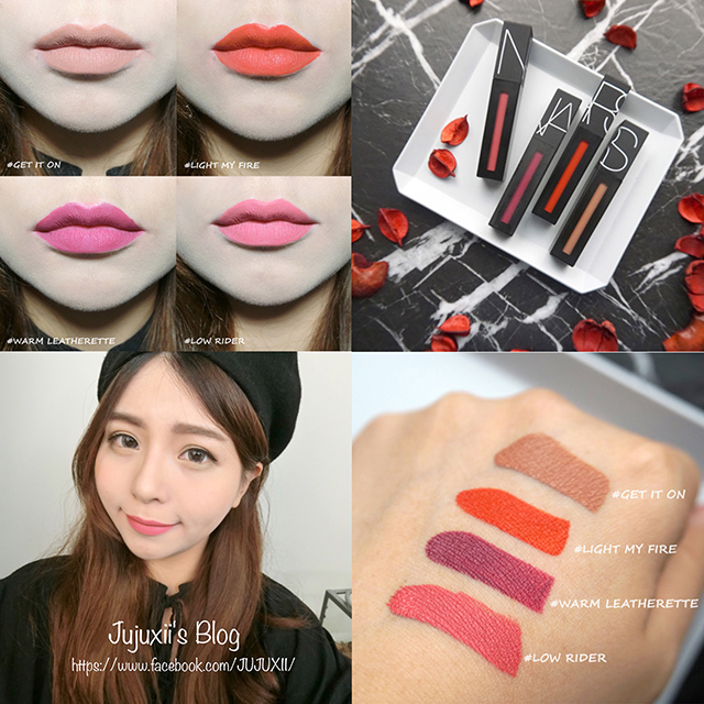 NARS特霧唇誘 試色心得分享 Powermatte Lip Pigments (影音) @Jujuxii's Blog