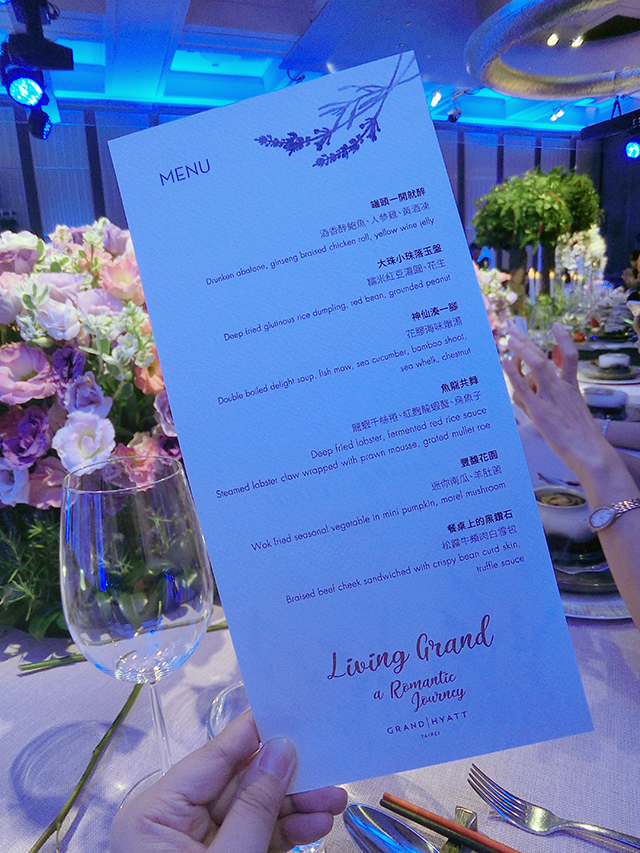 Grand Hyatt Taipei 台北君悅x新娘物語 Living Grand A Romantic Journey07.JPG