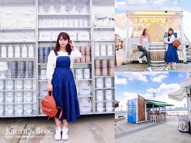 台北打卡景點 | 大稻埕碼頭PIER5 河岸特區貨櫃市集 @Jujuxii's Blog