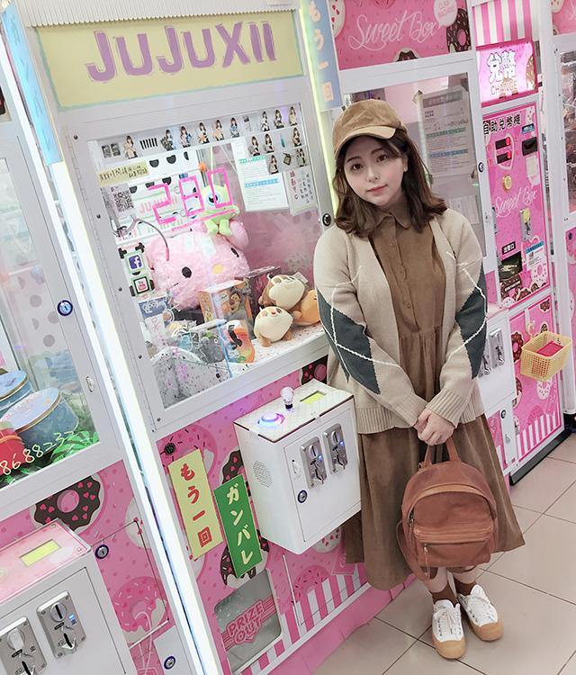 2019/1月娃娃機活動🕹 @Jujuxii's Blog