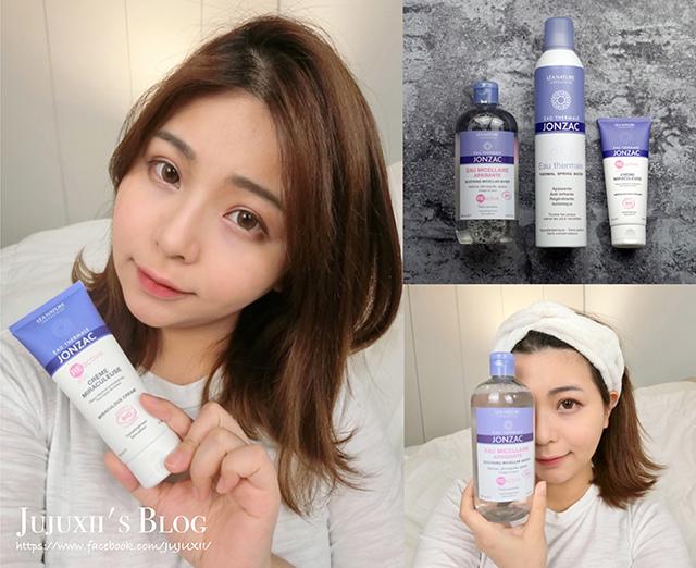 JONZAC森朵恩泉 法國活泉水保養品牌|敏弱肌的溫和保養 @Jujuxii's Blog
