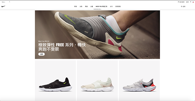Nike Epic React Flyknit 2 穿搭評價03.png