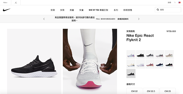 Nike Epic React Flyknit 2 穿搭評價04.png