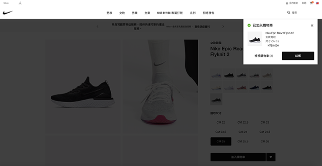 Nike Epic React Flyknit 2 穿搭評價07.png