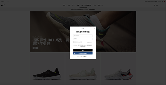 Nike Epic React Flyknit 2 穿搭評價06.png