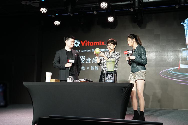 Vitamix 超跑級食尚調理機 A3500i